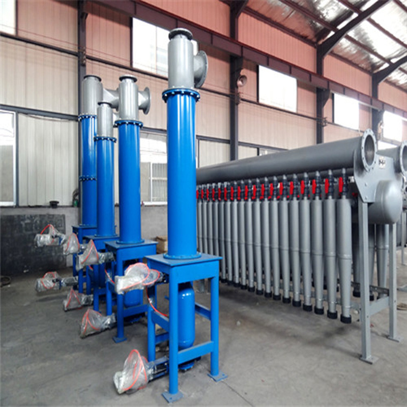 Pulp Mill Scrap Cleaner Machine High Consistency Cleaner