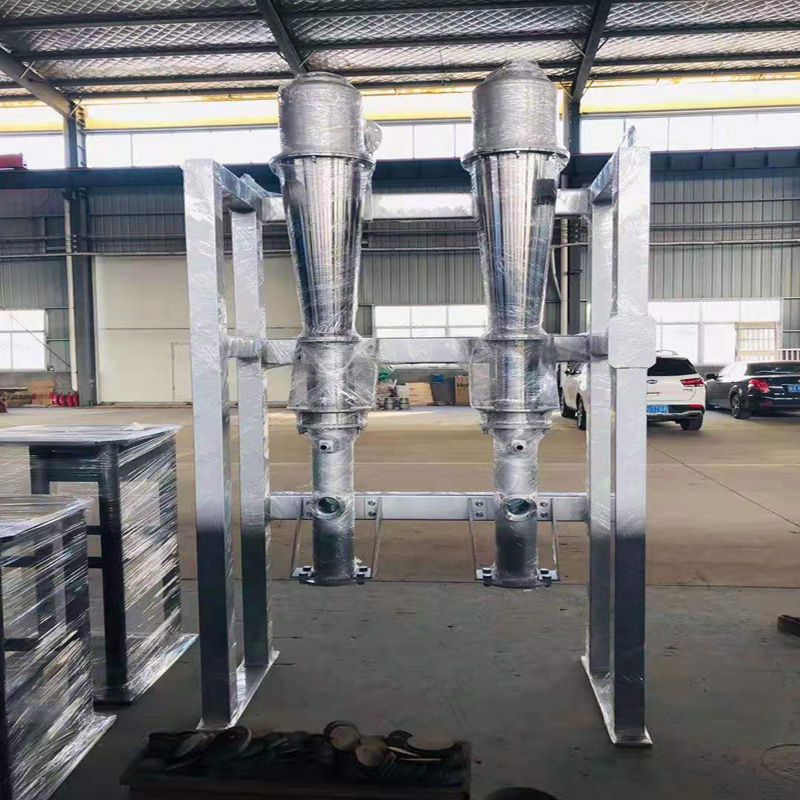 Middle Consistency Cleaner for paper pulp screening