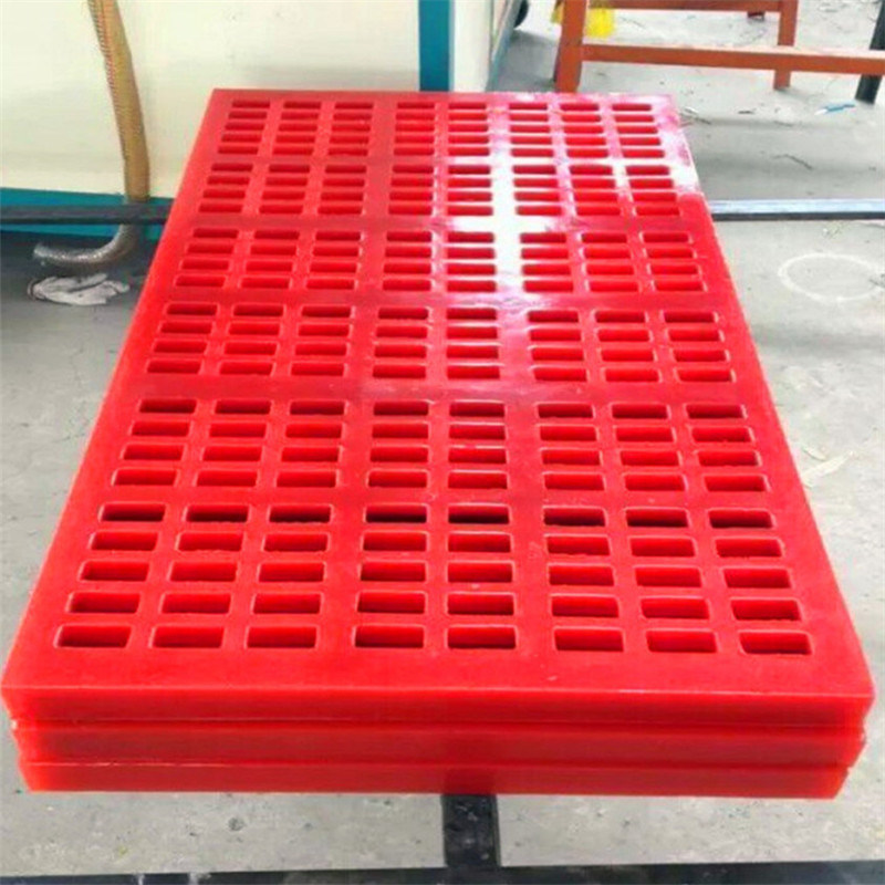 5-50mm Aperture Size Polyurethane Screen Board for Vibrating Machinery
