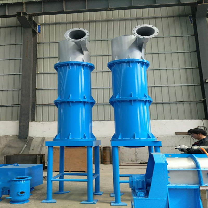 High Consistency Cleaner for Paper Machine