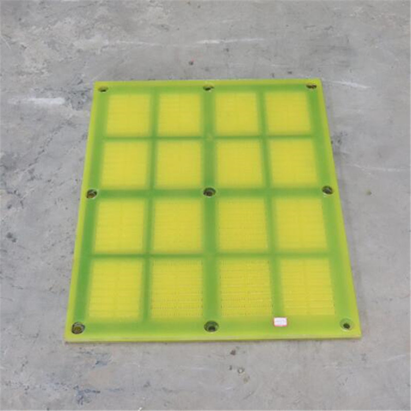 0.125mm Hole Modular PU Dewatering Screen Panel for Sand Dehydration
