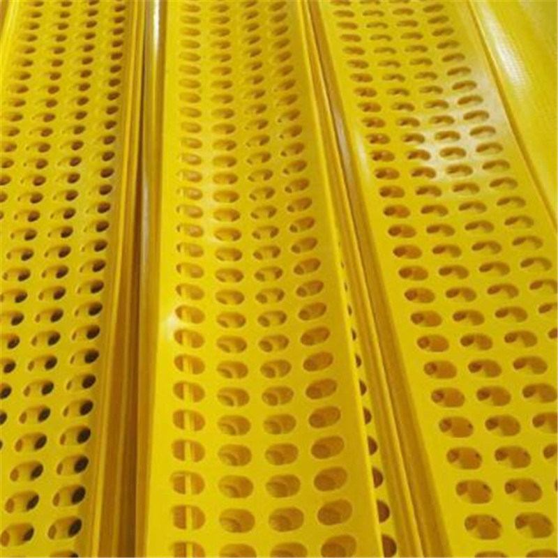 Yellow Round Hole Polyurethane Flip Flop Screen for Mining Separation