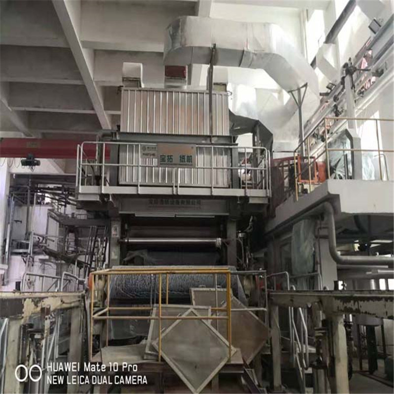 2ND Hand 2550mm Valmet Twin Wires Test Liner & Fluting Paper Machine Available for Sale