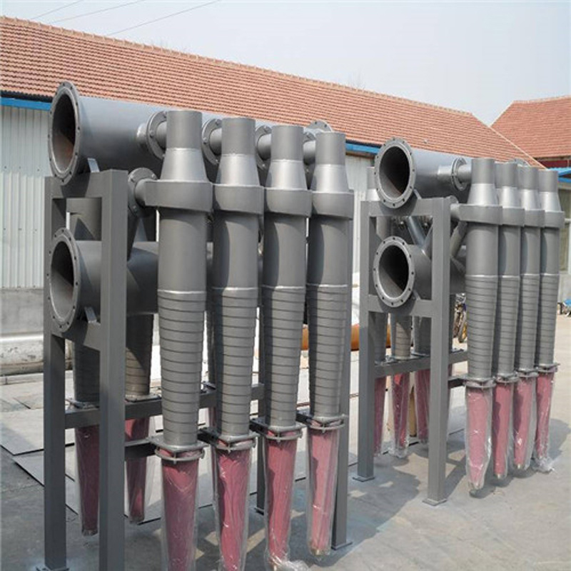 Paper Machine Middle Consistency Cleaner