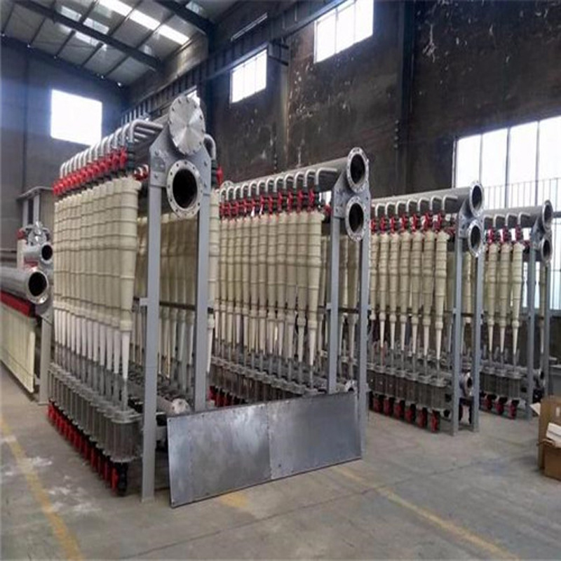 Middle Consistency Cleaner for Paper Machine