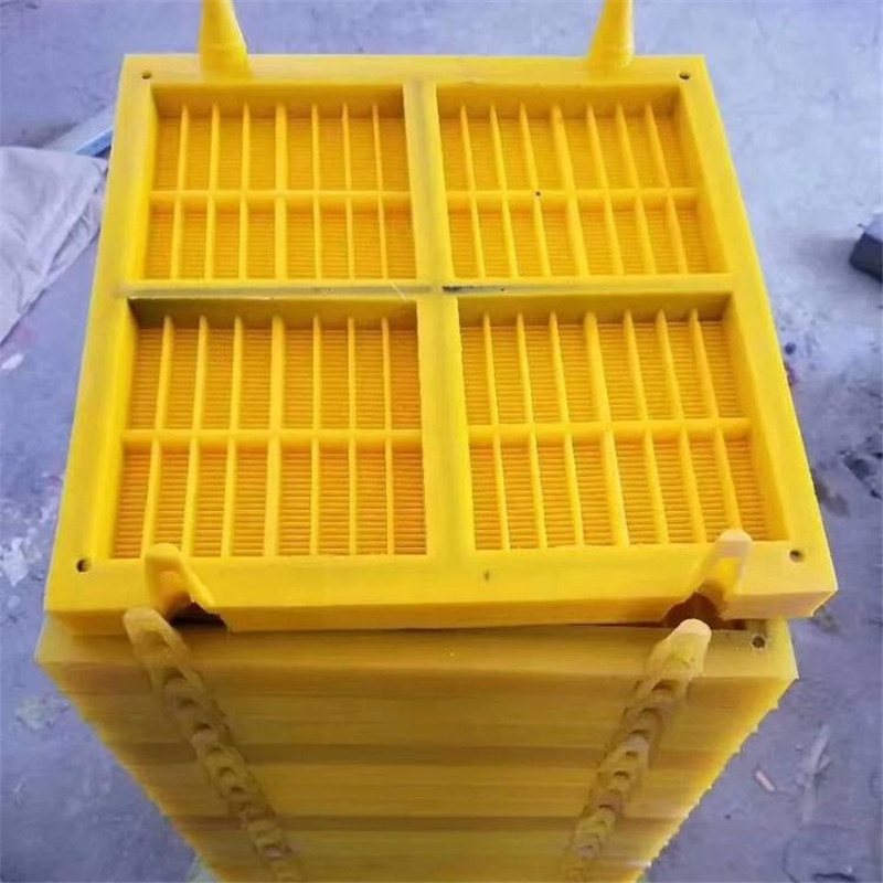 30mm – 60mm Thickness Polyurethane Dewatering Screen